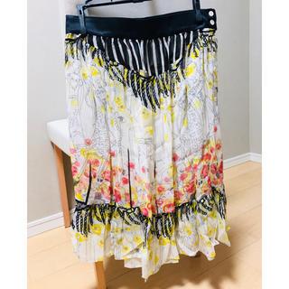 ツモリチサト(TSUMORI CHISATO)のツモリチサト シルク スカート(ひざ丈スカート)