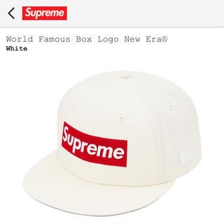 シュプリーム(Supreme)のSupreme World Famous Box Logo New Era 白(キャップ)