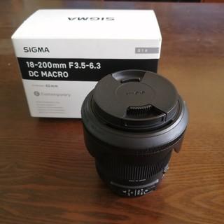シグマ(SIGMA)のSIGMA 18-200mm NIKON(デジタル一眼)