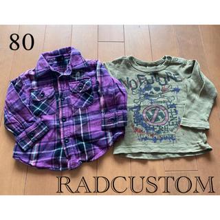 ラッドカスタム(RAD CUSTOM)のラッドカスタム 紫×黒×白 チェックシャツ 80 ドクロ ロンT 1歳 2歳(Tシャツ)