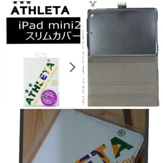 アスレタ(ATHLETA)の【新品】ATHLETA アスレタ ipad mini2  スリムカバー(その他)