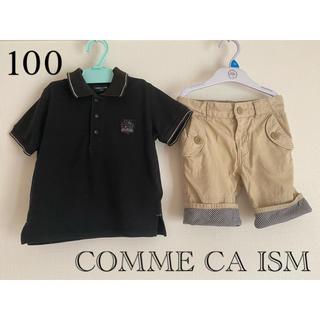 コムサイズム(COMME CA ISM)のコムサ 100 ポロシャツ&ハーフパンツ 男の子 オシャレ 2枚セット♡(Tシャツ/カットソー)