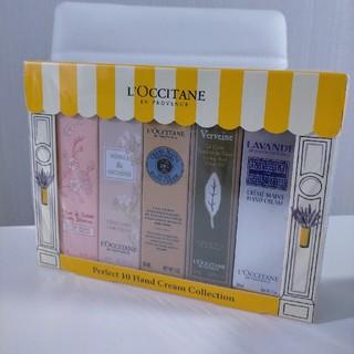 ロクシタン(L'OCCITANE)のロクシタン L'OCCITANE ハンドクリーム 10本セット 新品未開封(ハンドクリーム)