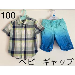 ベビーギャップ(babyGAP)のベビーギャップ 100 男の子 シャツ&ハーフパンツ ズボン オシャレ ブルー(ブラウス)
