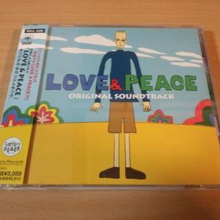 ドラマサントラCD「LOVE&PEACE」松岡昌宏、佐藤藍子●(テレビドラマサントラ)