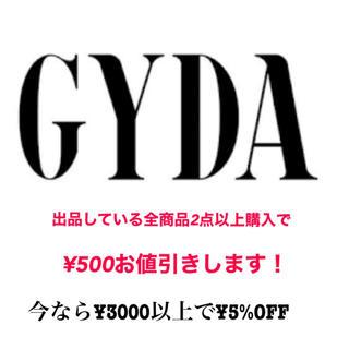 ジェイダ(GYDA)のGYDA(ニット/セーター)