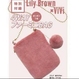 リリーブラウン(Lily Brown)のファーミニバッグ(ショルダーバッグ)