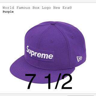シュプリーム(Supreme)のsupreme World Famous New Era® 紫7 1/2(キャップ)