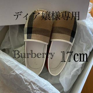 バーバリー(BURBERRY)のバーバリー  靴 17 キッズ(スニーカー)