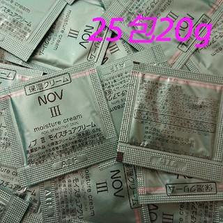 25個 ノブⅢ モイスチュアクリーム