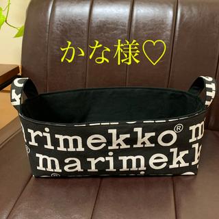マリメッコ(marimekko)の布バスケット ハンドメイド マリメッコ(雑貨)