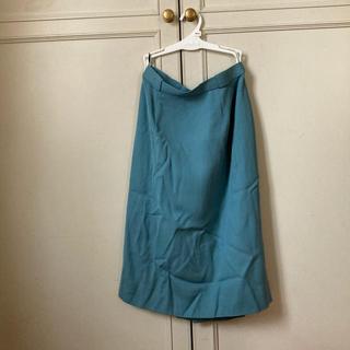 クリスチャンディオール(Christian Dior)のChristian Diorディオールくすみブルーロングスカート(ロングスカート)