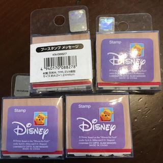 ディズニー(Disney)のスタンプ 4個セット(はんこ)