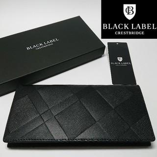 ブラックレーベルクレストブリッジ(BLACK LABEL CRESTBRIDGE)の【新品タグ付き】ブラックレーベル・クレストブリッジ 長財布 チェック(長財布)