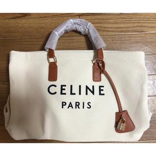 セフィーヌ(CEFINE)の【m&m様】CELINE セリーヌ ホリゾンタル  キャンバス&カーフスキン(トートバッグ)