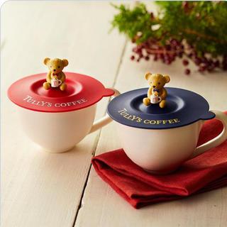 タリーズコーヒー(TULLY'S COFFEE)のタリーズ ベアフル マグカップキャップ(キャラクターグッズ)