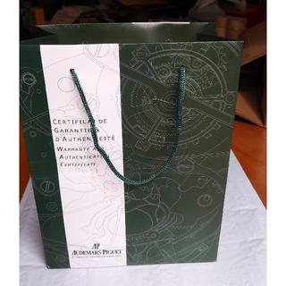 オーデマピゲ(AUDEMARS PIGUET)のブランド紙袋 オーデマピゲ(ショップ袋)