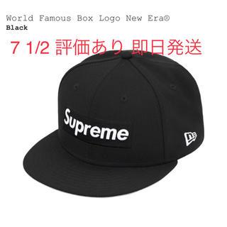 シュプリーム(Supreme)のsupreme new era 7 1/2(キャップ)