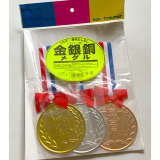 金 銀 銅 メダル(その他)