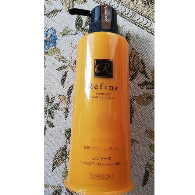 Refine(レフィーネ)のレフィーネ ヘッドスパ トリートメントカラー コスメ/美容のヘアケア/スタイリング(白髪染め)の商品写真