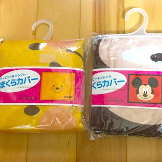 ディズニー(Disney)の枕カバー ツムツム ディズニー(枕)
