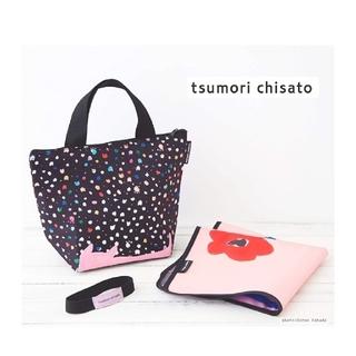 ツモリチサト(TSUMORI CHISATO)のツモリチサト 保冷バッグ3点セット(弁当用品)