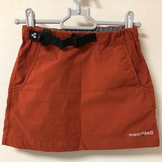 モンベル(mont bell)のmont-bell スカート 110cm(スカート)