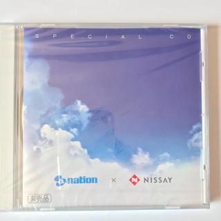 トリプルエー(AAA)のa-niton CD 未開封(ポップス/ロック(邦楽))
