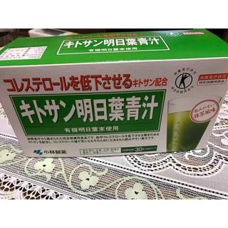 コバヤシセイヤク(小林製薬)の小林製薬 キトサン 明日葉青汁 1ケース 新品(青汁/ケール加工食品)