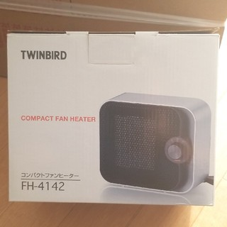 ツインバード(TWINBIRD)のコンパクトファンヒーター(電気ヒーター)