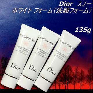 ディオール(Dior)の135g★ Dior スノー ホワイト フォーム 洗顔フォーム(洗顔料)