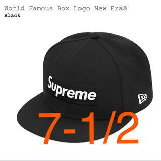 シュプリーム(Supreme)のWorld Famous Box Logo New Era® 7-1/2(キャップ)