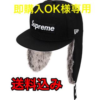 シュプリーム(Supreme)の【新品】19aw supreme Earflap New Era ブラック 黒(キャップ)