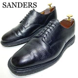 サンダース(SANDERS)の【SANDERS】8 24.5-25.0cm ビジネスシューズ 革靴 プレーン(ドレス/ビジネス)