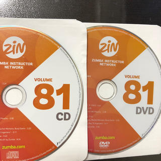 ズンバ(Zumba)のズンバ ZIN81  CD.DVD(スポーツ/フィットネス)