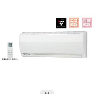 リンナイ(Rinnai)のリンナイ ガス浴室暖房乾燥機 RBH-W414KP(衣類乾燥機)