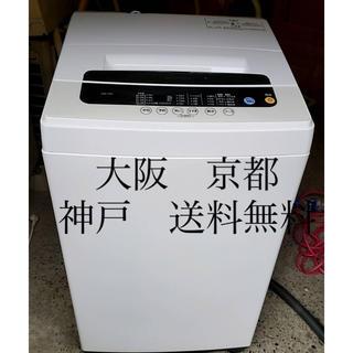 アイリスオーヤマ(アイリスオーヤマ)のアイリスオーヤマ 全自動洗濯機  IAW-T501    5.0kg  (洗濯機)