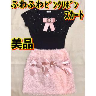 リズリサ(LIZ LISA)の美品♡ふわもこピンクリボンスカート(ミニスカート)