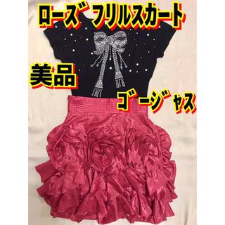 エミリアウィズ(EmiriaWiz)の激レア♡赤ローズブリルスカート(ミニスカート)