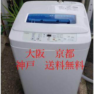 ハイアール(Haier)のHaier  全自動電気洗濯機  JW-K42K 4.2kg  2016年製 (洗濯機)