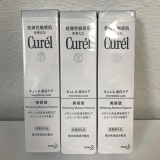 キュレル(Curel)の3本セット♡キュレル♡美白美容液(美容液)