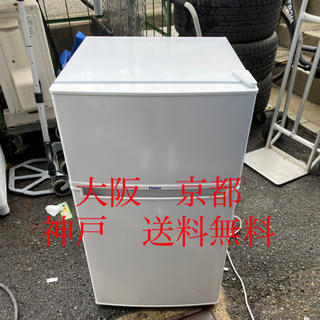 ハイアール(Haier)のHaier  冷凍冷蔵庫  JR-N85A    85L  2016年製 (冷蔵庫)