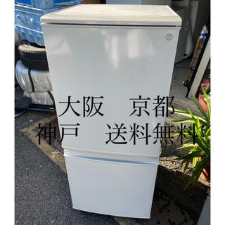 シャープ(SHARP)のシャープ ノンフロン冷凍冷蔵庫  SJ-K14X-FG    137L (冷蔵庫)