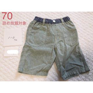 ズボン 半ズボン 短パン(パンツ/スパッツ)