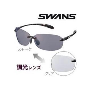 スワンズ(SWANS)のSWANS エアレス ビーンズ 調光レンズ サングラス(サングラス/メガネ)