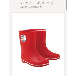 ファミリア(familiar)の新品同様 ファミリア レインシューズ 14.0 現行モデル(長靴/レインシューズ)