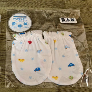 ミキハウス(mikihouse)のミキハウス 新生児 ミトン 手袋(手袋)