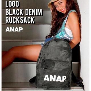 アナップ(ANAP)の新品 ANAP☆ロゴ リュック 黒 バッグ アナップ(リュック/バックパック)