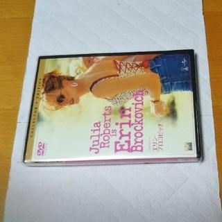 ソニー(SONY)のエリン・ブロコビッチ ジュリア・ロバーツ DVD(外国映画)