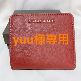 チャールズアンドキース(Charles and Keith)のチャールズアンドキース 二つ折財布財布(財布)